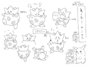 Togepi anime model sheet 2