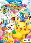 Pokémon Calendar 2020