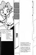 Volume 23 Bill profile