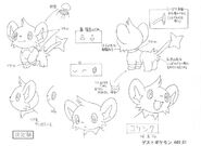 Shinx concept art