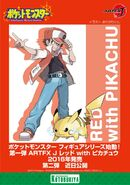 Red and Pikachu concept artwork