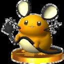 데덴네 피규어 3DS