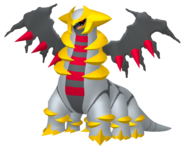 487Giratina Altered Forme Pokémon HOME