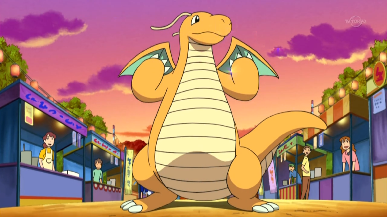 Palmer sends out Dragonite in Twinleaf Town. Some of the inhabitants remembered his Dragonite.