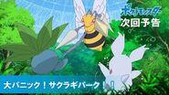 【公式】アニメ「ポケットモンスター」 6月7日(日)放送分予告 「大パニック!サクラギパーク!」