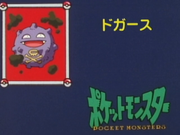 Japanese It's Koffing.png
