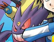 X's Mega Gengar colorized mini-volume