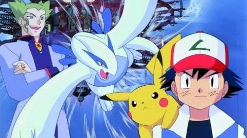 Pokémon film 2 Le pouvoir est en toi