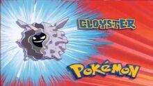 Cloyster- Who's That Pokémon.jpg