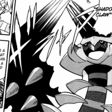 Giratina Adventures Shadow Claw.png