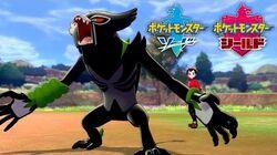 【公式】『ポケットモンスター ソード・シールド』NEWS 09 幻のポケモン・ザルード篇