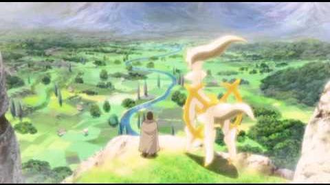 Pokemon Film 12 Arceus et le Joyau de la Vie en Français