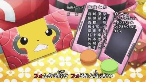 Pokémon XY Anime ending version 2 HD