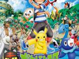 Pokémon the Series: Sun & Moon (series)