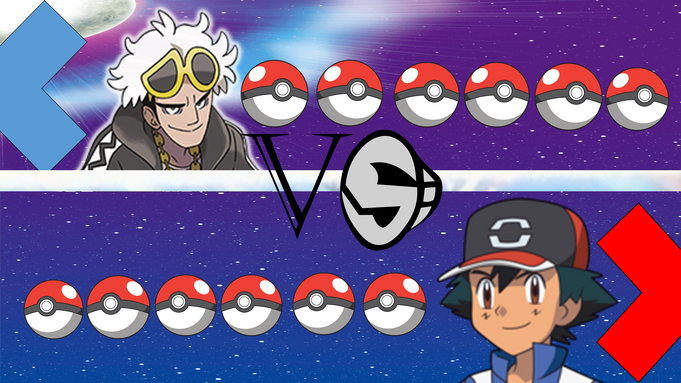 Pokemon Sun and Moon Team Skull Attacks.png
