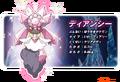 Diancie japenese info