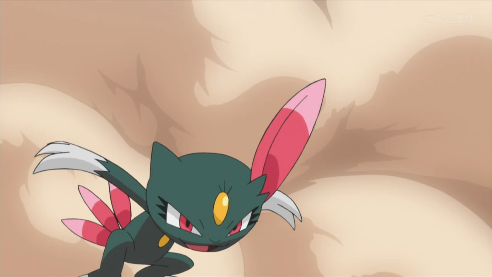 Team Flare's Sneasel