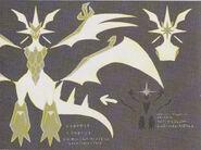 Ultra Necrozma concept art