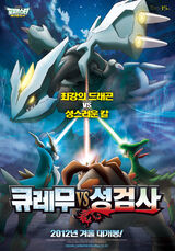 극장판 15기 포스터 1