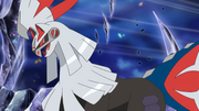 Gladion Silvally Fire
