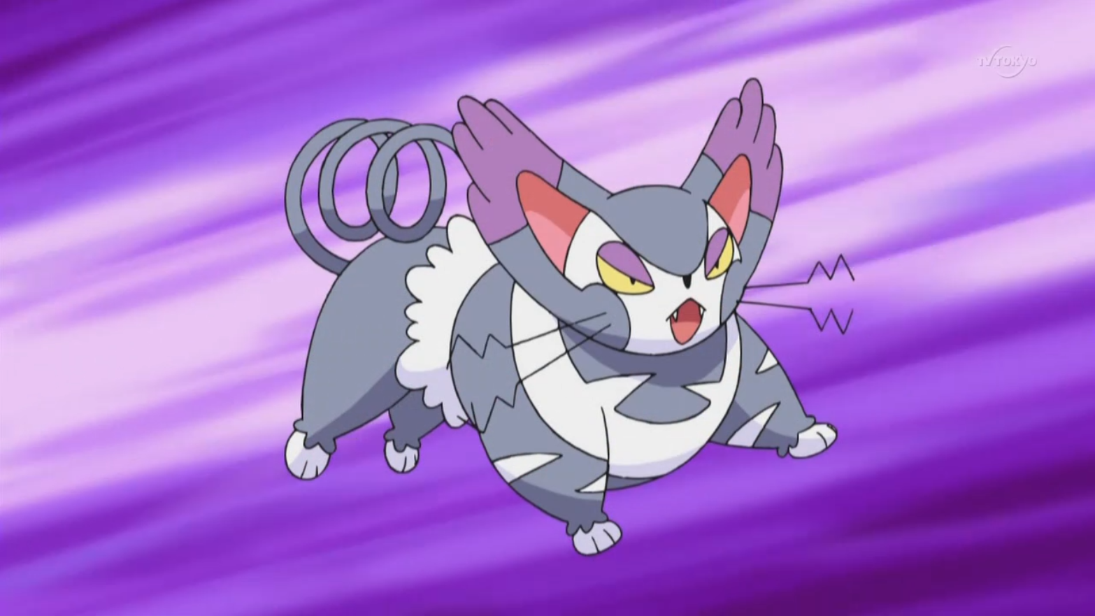 Purugly is Mars' main and most powerful Pokémon. It's almost always at Mars' side.