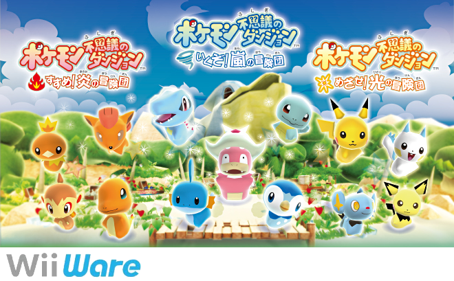 Pokémon Mystery Dungeon: Stormy, Blazing, and Light Adventure Squads
