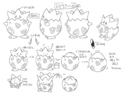 Togepi anime model sheet 1