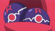 R-бол