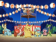 Pokémon Tel Lied