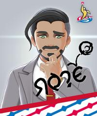 로즈 포켓몬리그 카드.png