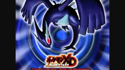 Pokémon XD Gale of Darkness - Shadow Lugia's Theme-3
