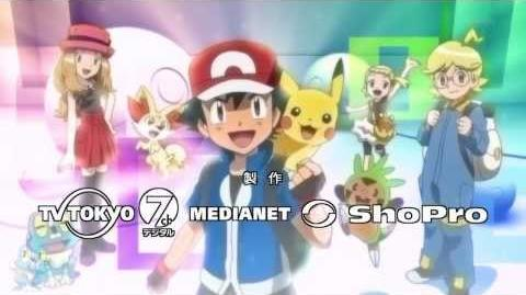 Pokémon X and Y Anime Opening Theme HD - V (Volt) (ボルト)