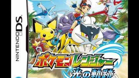 Pokémon Ranger Guardian Signs - Pinchers Boss Capture