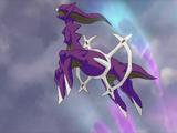 Shadow Arceus (Snagem)
