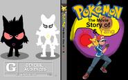 Pokémon the movie story of yin & yang cover