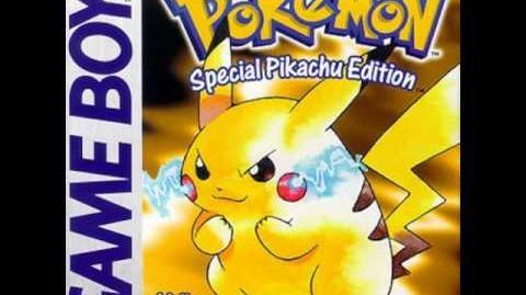 Pokemon R B Y - Trainer Battle Rock-1376247771
