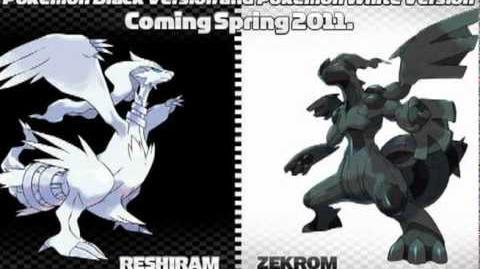 Pokemon B W Music Team Plasma Incidental Theme (Sages)