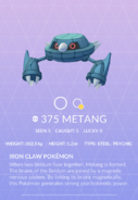 Metang Pokedex