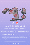Runerigus Pokedex