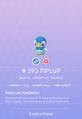 Piplup Pokedex