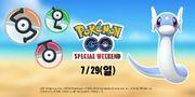 Pokémon GO Special Weekend Korea.jpg