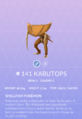 Kabutops Pokedex