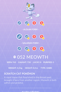 Meowth Alolan Pokedex