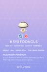 Foongus Pokedex