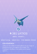 Latios Pokedex