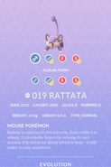 Rattata Pokedex