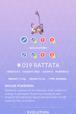 Rattata Pokedex