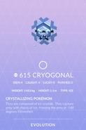 Cryogonal Pokedex