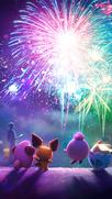 New Year 2016 loading screen