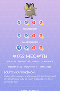 Meowth Galarian Pokedex
